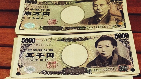 USD/JPY Forecast Japanese Yen on April 7, 2017