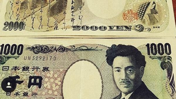 USD/JPY Forecast Japanese Yen on April 19, 2017