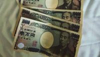 USD/JPY forecast Japanese Yen September 19, 2018