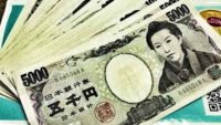USD/JPY Forecast Japanese Yen January 27, 2021