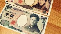 USD/JPY Forecast Japanese Yen August 13, 2020