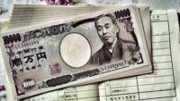 Japanese Yen forecast USD/JPY on November 22, 2017