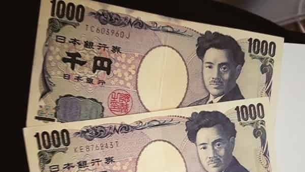 USD/JPY Forecast Japanese Yen September 19, 20