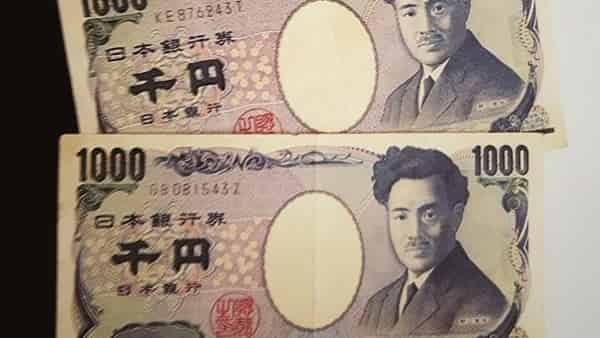 Japanese Yen forecast USD/JPY on January 18, 2018