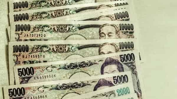 Japanese Yen forecast USD/JPY for August 2017