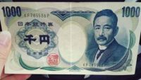USD/JPY Forecast Japanese Yen January 28, 2021