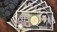 USD/JPY Forecast Japanese Yen January 15, 2019